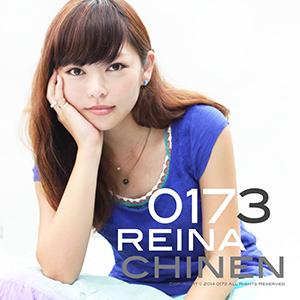 reina_chinen