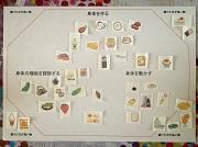 okinawagas-seminar001