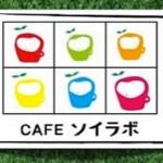 オープニングスタッフ募集中!!