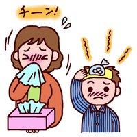okinawakosodate-spray