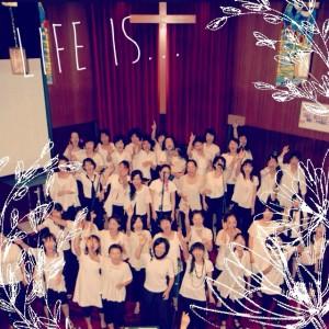 daredemo-gospel