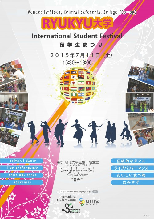 The_16th_International_Student_Festival