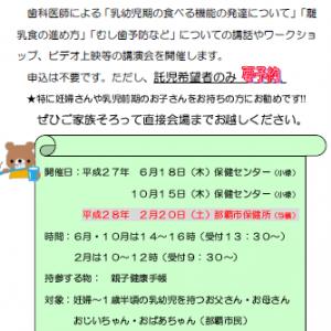無題_4~1