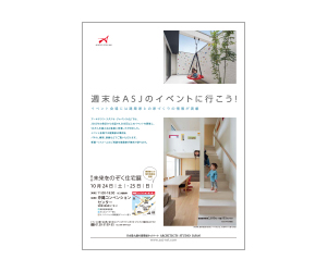 R_okinawachuo151024