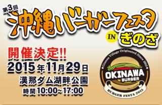 burger_festa_pic