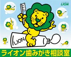lionhamigaki_sam