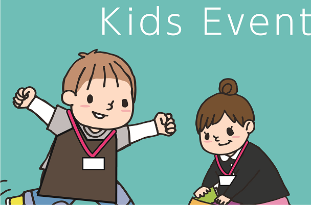 Web_LP_KIDSEVENT