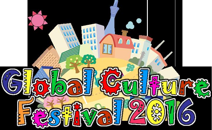 globalfesta-logo