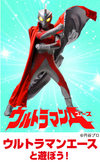 ultraman_ace_mt